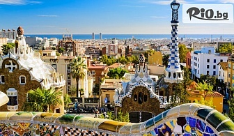 Самолетна екскурзия до Барселона! 3 нощувки със закуски + летищни такси и багаж, от Ривиера Тур