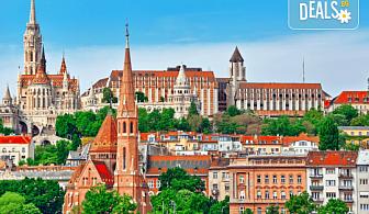 Самолетна екскурзия до Будапеща, на дата по избор! 3 нощувки със закуски в хотел 3*, билет, летищни такси и трансфери! Индивидуално пътуване!