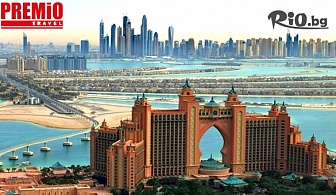 Самолетна екскурзия до Дубай! 7 нощувки със закуски в хотели 4 и 5* + двупосочен билет и летищни такси, от Премио Травел