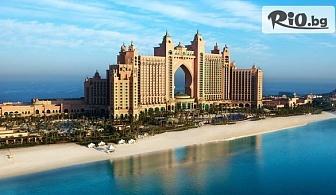 Самолетна екскурзия до Дубай! 4 нощувки със закуски в хотел Ibis Al Barsha 3* или Signature 1 4*, от Далла Турс
