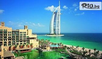 Самолетна екскурзия до Дубай! 4 нощувки със закуски в хотел Ibis Al Barsha 3* или Signature 1 4* + Дубай Тур на булгарски език, круиз и сафари, от Далла Турс