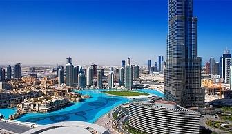 Самолетна екскурзия до Дубай през Май! 5 дни/4 нощувки със закуски с Далла Турс!
