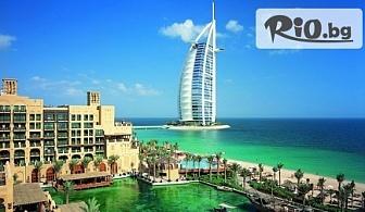 Самолетна екскурзия до Дубай през Март и Април! 6 нощувки със закуски в хотели 4 и 5* + двупосочен самолетен билет, от Премио Травел