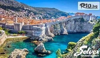 Самолетна екскурзия до Дубровник за Великден! 3 нощувки със закуски, СПА и басейн + чартърен полет и трансфери, от Туристическа агенция Солвекс