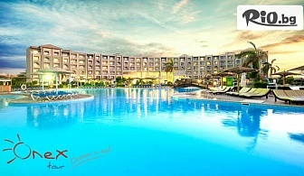 Самолетна екскурзия до Египет - Кайро и Хургада! 7 нощувки на база All Inclusive, от Онекс Тур