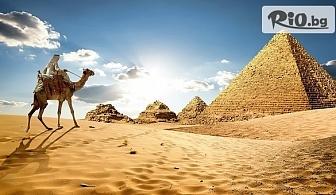 Самолетна екскурзия до Египет - Кайро и Хургада! 1 нощувка със закуска в Кайро и 6 нощувки на база All Inclusive в Хургада в Хотел King Tut Aqua Park Beach Resort, от Онекс Тур