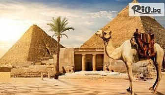 Самолетна екскурзия до Египет - Земята на фараоните! 7 нощувки със закуски, двупосочен билет, такси и трансфери, от Aqua Tour