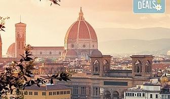 Самолетна екскурзия до Флоренция на дата по избор, със Z Tour ! 3 нощувки и закуски, самолетен билет, летищни такси и трансфер
