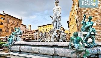 Самолетна екскурзия до Флоренция в на дата по избор, със Z Tour! 4 нощувки със закуски, билет, летищни такси и трансфери!
