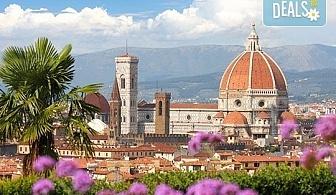 Самолетна екскурзия до Флоренция на дата по избор до март 2019, със Z Tour! 3 нощувки със закуски, билет, летищни такси и трансфери!
