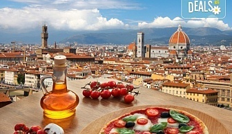 Самолетна екскурзия до Флоренция на дата по избор през 2019-та, със Z Tour! 4 нощувки със закуски, билет, летищни такси и трансфери!