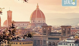 Самолетна екскурзия до Флоренция в период по избор! 3 нощувки и закуски, самолетен билет, летищни такси и трансфери