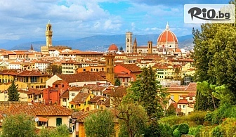 Самолетна екскурзия до Флоренция през Февруари и Март! 3 или 4 нощувки + летищни такси и багаж, от Луксъри Травел