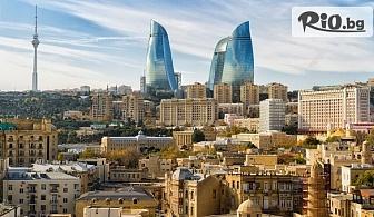 Самолетна екскурзия до Грузия и Азербайджан! 7 нощувки със закуски + летищни такси и екскурзовод, от ТА Щастливците
