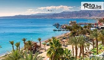Самолетна екскурзия до Йордания - Акаба и Петра! 4 нощувки със закуски и вечери + екскурзии, входни такси и Джип тур в пустинята Вади Рум, от Дрийм Холидейс