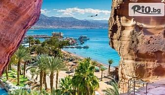Самолетна екскурзия до Йордания от 4 до 8 Март! 4 нощувки със закуски + водач, от Danna Holidays