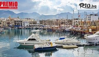 Самолетна екскурзия до Кипър! 7 нощувки със закуски, двупосочен самолетен билет и екскурзовод, от Премио Травел