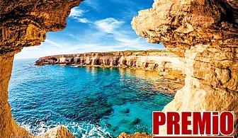 Самолетна екскурзия до Кипър! 7 нощувки със закуски + 4 екскурзии и богата туристическа програма от Премио Травъл