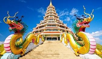 Самолетна екскурзия до Китай! 13 дни, 11 нощувки: 4 нощувки със закуски в хотели 4* + 4 дневен круиз по п. Яндзъ със закуски, обеди и вечери, самолетен и корабен транспорт + богата туристичес