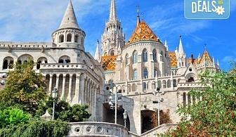 """Самолетна екскурзия до """"красавицата на Дунава"""" - Будапеща! 3 нощувки със закуски в хотел 3*, самолетен билет, летищни такси и трансфери!"""