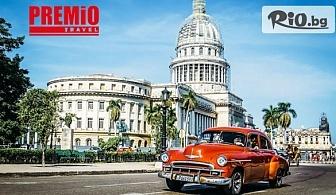Самолетна екскурзия до Куба! 10 нощувки със закуски и All Inclusive на о. Кайо Санта Мария + екскурзовод, от Премио Травел