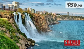 Самолетна екскурзия до Ликийското крайбрежие и Анталия! 7 нощувки със закуски и вечери в хотели 4/5* + двупосочен самолетен билет, летищни такси, трансфери, от Премио Травел