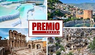 Самолетна екскурзия до Ликийското крайбрежие: Анталия, Мира, Ликия, Ефес, Памуккале. 7 нощувки на човек със закуски и вечери + входни такси от Премио Травел