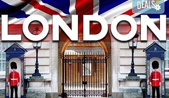 Самолетна екскурзия до Лондон на дата по избор до март 2019-та! 3 нощувки със закуски в хотел 2*, билет, летищни такси и трансфери!