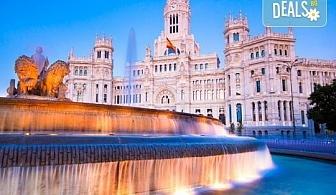 Самолетна екскурзия до Мадрид, на дата по избор, със Z Tour! 3 нощувки със закуски в хотел 3* в центъра, самолетен билет и летищни такси