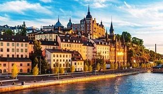 Самолетна екскурзия Магията на Скандинавия! Двупосочен билет, 6 нощувки със закуски и богата туристическа програма