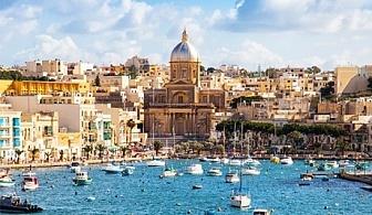 Самолетна екскурзия до Малта! 7 нощувки със закуски в 4* хотел, туристическа програма, летищни такси и екскурзовод
