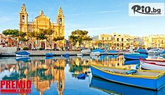 Самолетна екскурзия до Малта! 7 нощувки със закуски в хотел 3* и екскурзовод, от Премио Травел