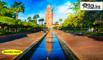 Самолетна екскурзия до Мароко! 6 нощувки, закуски и вечери, двупосочен билет, багаж, трансфери и посещение на Маракеш, Фес, Рабат, Казабланка и Мекнес, от Bulgaria Travel