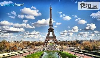 Самолетна екскурзия до мечтания Париж! 3 нощувки в хотел 2/3* + самолетен билет, от Луксъри Травел