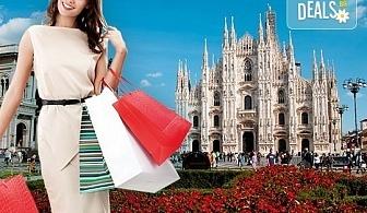 Самолетна екскурзия до Милано в период по избор! 3 нощувки със закуски в хотел 2*, билет, летищни такси и трансфер!