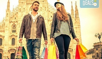Самолетна екскурзия до Милано през октомври! 3 нощувки със закуски в хотел 2*, билет, летищни такси, трансфер и възможност за шопинг в Serravalle Outlet