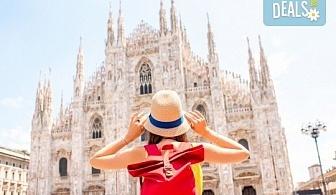 Самолетна екскурзия до Милано, с възможност за посещение на езерата Гарда, Комо и Лугано! 3 нощувки и закуски, самолетен билет и такси, водач от Дари Травел