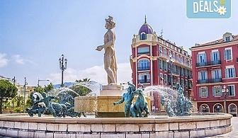 Самолетна екскурзия до Ница - столицата на Лазурния бряг, Франция! 4 нощувки със закуски в хотел 3*, самолетен билет, летищни такси и застраховка!