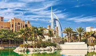 Самолетна екскурзия до Обединените Арабски Емирства! Двупосочен билет, 7 дни, 6 нощувки със закуски и 4 екскурзии от Премио Травел. Тръгване на 10, 17 или 24 Април