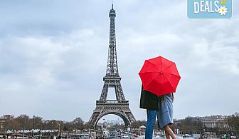 Самолетна екскурзия до Париж на дата по избор до февруари 2019-та със Z Tour! 3 нощувки със закуски в хотел 2*, билет, летищни такси и трансфери