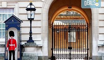 Самолетна екскурзия до Париж и Лондон, на дата по избор, със Z Tour! 5 нощувки със закуски в хотели 2*, билет, летищни такси, трансфер Париж- Лондон