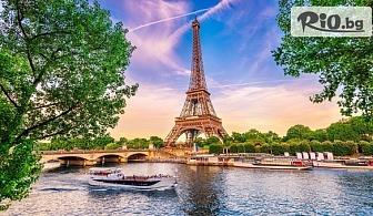 Самолетна екскурзия до Париж през 2020г! 3 нощувки в хотел 2/3* + летищни такси и багаж, от Луксъри Травел