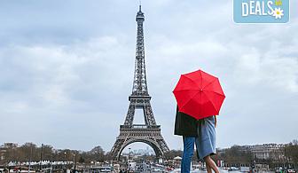 Самолетна екскурзия до Париж, Женева и Милано през ноември! 4 нощувки със закуски, самолетен билет и водач от Луксъри Травел!