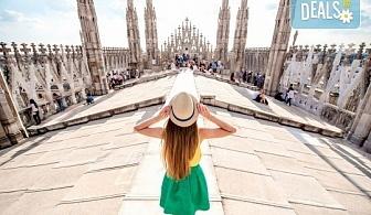 Самолетна екскурзия през август до Милано, Италия! 3 нощувки със закуски в хотел 3*, самолетен билет и летищни такси