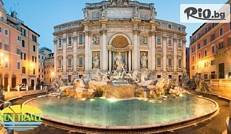 Самолетна екскурзия до Рим! 3 нощувки със закуски, двупосочен билет + пълна туристическа програма с гид, от Вени Травел