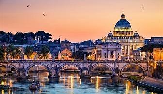 Самолетна екскурзия до Рим през юли. Транспорт, 3 нощувки на човек със закуски  от ТА БОЛГЕРИАН ХОЛИДЕЙС КИТЕН