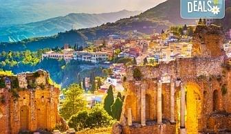 Самолетна екскурзия до Сицилия през есента! 4 нощувки, закуски и вечери с напитки, самолетни билети, летищни такси, водач и възможност за тур до Етна, Палермо и Агридженто