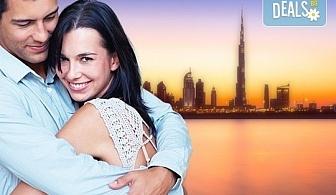 Самолетна екскурзия за Свети Валентин 2017 в Дубай! 4 нощувки със закуски в хотел Rove Downtown Dubai 3*, билет, летищни такси и трансфери
