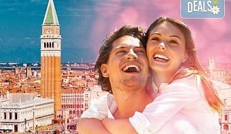 Самолетна екскурзия за Свети Валентин 2018 до Верона и Венеция! 3 нощувки със закуски в хотел 2/3*, самолетен билет, летищни такси и водач