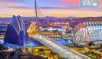 Самолетна екскурзия до Валенсия на дата по избор, с Голдън Холидейз БГ! Самолетен билет, 3 нощувки със закуски в хотел 3*, застраховка, индивидулно пътуване